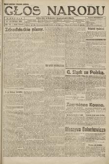 Głos Narodu. 1920, nr271