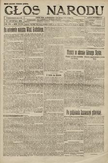 Głos Narodu. 1920, nr278
