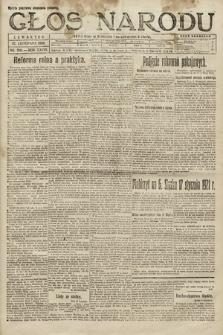 Głos Narodu. 1920, nr280