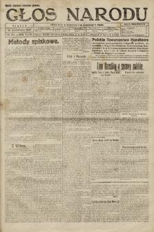 Głos Narodu. 1920, nr281