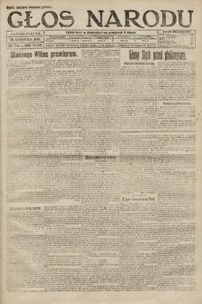 Głos Narodu. 1920, nr284