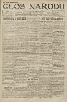 Głos Narodu. 1920, nr285