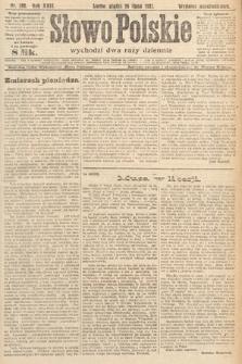 Słowo Polskie. 1921, nr308