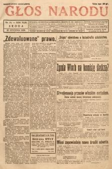 Głos Narodu. 1936, nr14