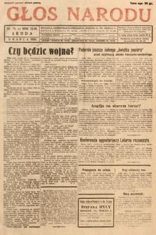 Głos Narodu. 1936, nr70