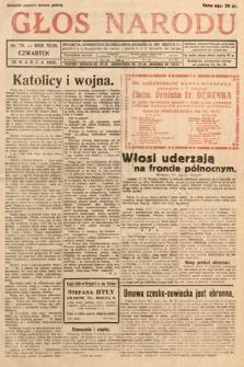Głos Narodu. 1936, nr78