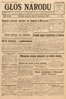 Głos Narodu. 1936, nr116