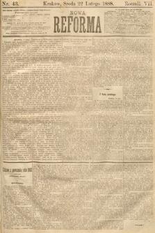 Nowa Reforma. 1888, nr43