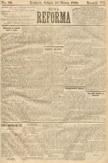 Nowa Reforma. 1888, nr58