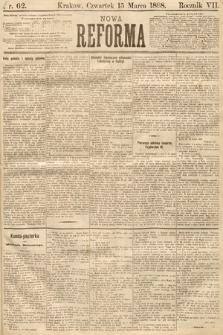 Nowa Reforma. 1888, nr62