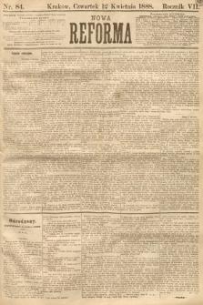 Nowa Reforma. 1888, nr84