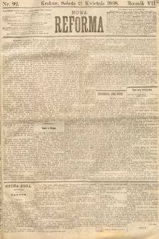 Nowa Reforma. 1888, nr92