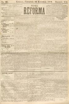 Nowa Reforma. 1888, nr96
