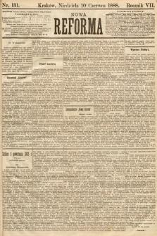 Nowa Reforma. 1888, nr131