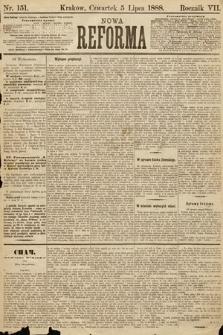 Nowa Reforma. 1888, nr151