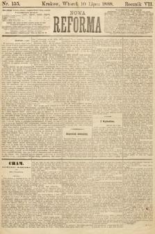 Nowa Reforma. 1888, nr155