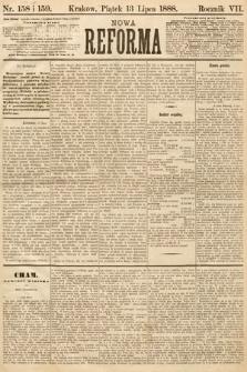 Nowa Reforma. 1888, nr158