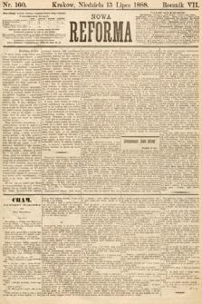 Nowa Reforma. 1888, nr160