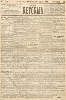 Nowa Reforma. 1888, nr163