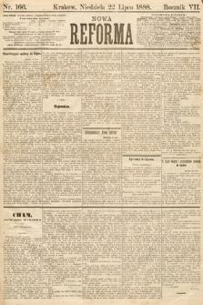 Nowa Reforma. 1888, nr166