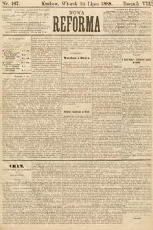 Nowa Reforma. 1888, nr167