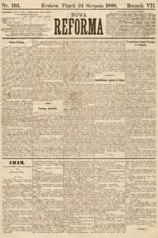 Nowa Reforma. 1888, nr193