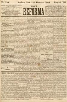 Nowa Reforma. 1888, nr220
