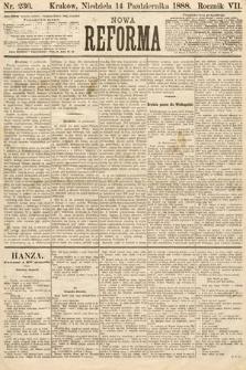 Nowa Reforma. 1888, nr236