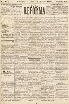 Nowa Reforma. 1888, nr254