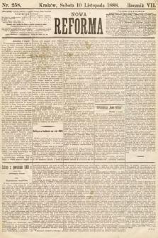 Nowa Reforma. 1888, nr258