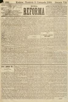 Nowa Reforma. 1888, nr259