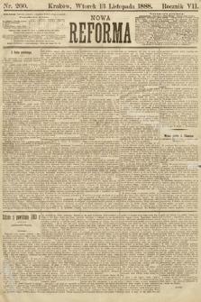 Nowa Reforma. 1888, nr260