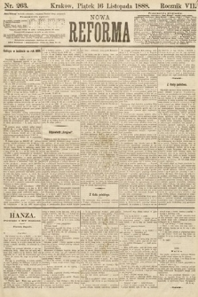 Nowa Reforma. 1888, nr263