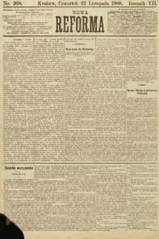 Nowa Reforma. 1888, nr268