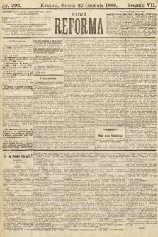 Nowa Reforma. 1888, nr293