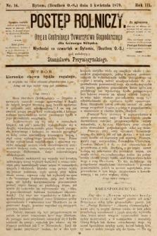 Postęp Rolniczy : organ przemysłowo-gospodarczy prowincyi szlaskiej. 1879, nr14