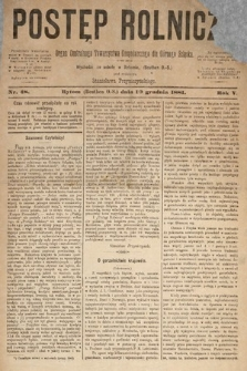 Postęp Rolniczy : organ przemysłowo-gospodarczy prowincyi szlaskiej. 1881, nr48