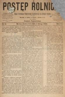 Postęp Rolniczy : organ przemysłowo-gospodarczy prowincyi szlaskiej. 1882, nr5