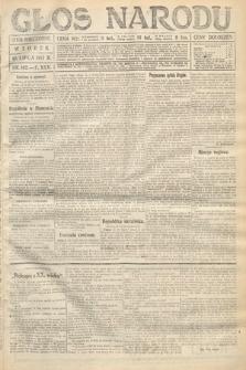 Głos Narodu (wydanie wieczorne). 1917, nr162