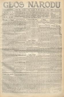 Głos Narodu (wydanie wieczorne). 1917, nr171