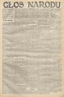 Głos Narodu (wydanie poranne). 1917, nr175
