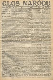 Głos Narodu (wydanie poranne). 1917, nr184