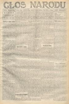 Głos Narodu (wydanie poranne). 1917, nr185