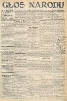 Głos Narodu (wydanie wieczorne). 1917, nr186