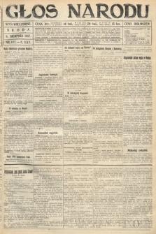 Głos Narodu (wydanie wieczorne). 1917, nr187