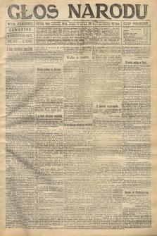 Głos Narodu (wydanie poranne). 1917, nr187