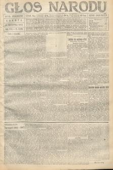 Głos Narodu (wydanie poranne). 1917, nr194