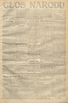 Głos Narodu (wydanie wieczorne). 1917, nr195