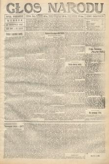 Głos Narodu (wydanie poranne). 1917, nr196