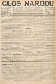 Głos Narodu (wydanie wieczorne). 1917, nr197